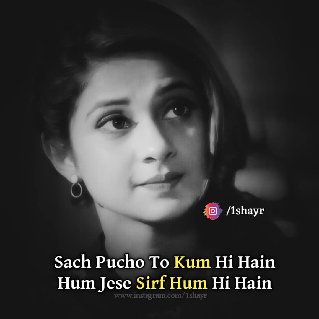 """You are currently viewing 1 shayar   1 شائر   ਕਵੀ-शायर on Instagram: """"Hum jese bss hum. Hi hain ❤️ .  Watch my story .  Follow @1shayr ✌🏻 TURN ON POST NOTIFICATION 🔔🔛 . FOLLOW FOR MORE UPDATES 🔺 . KEEP SUPPORT…"""""""