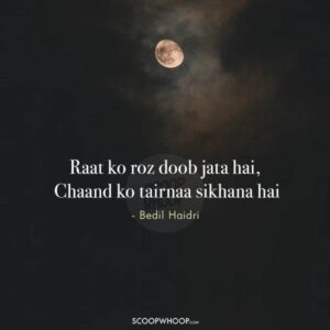 Read more about the article 15 Lyrical Gems By Sahir Ludhianvi That Every Poetry Lover Would Want To Bookmark