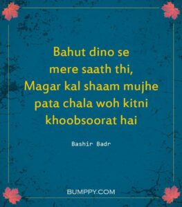 Read more about the article 15 Romantic Shayaris That Will Make For The Most Idyllic Compliment For The One You Love