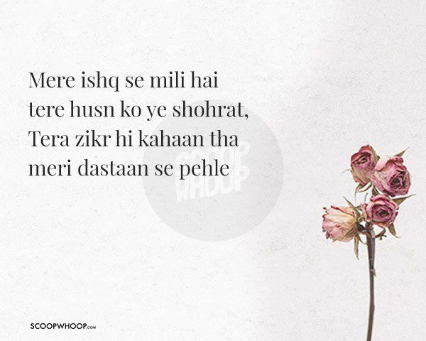 You are currently viewing 15 Soulful Shayaris About Life & All That Comes With It