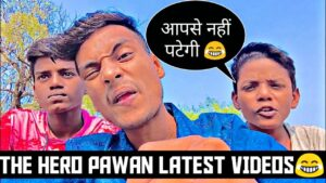 Read more about the article THE HERO PAWAN LATEST VIDEOS😂||New Funny Shayari Collection