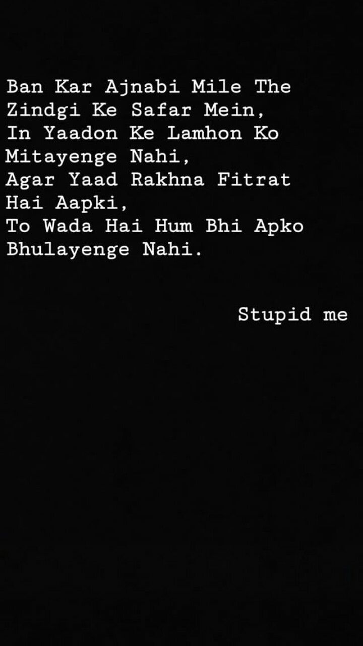 You are currently viewing Stupid me