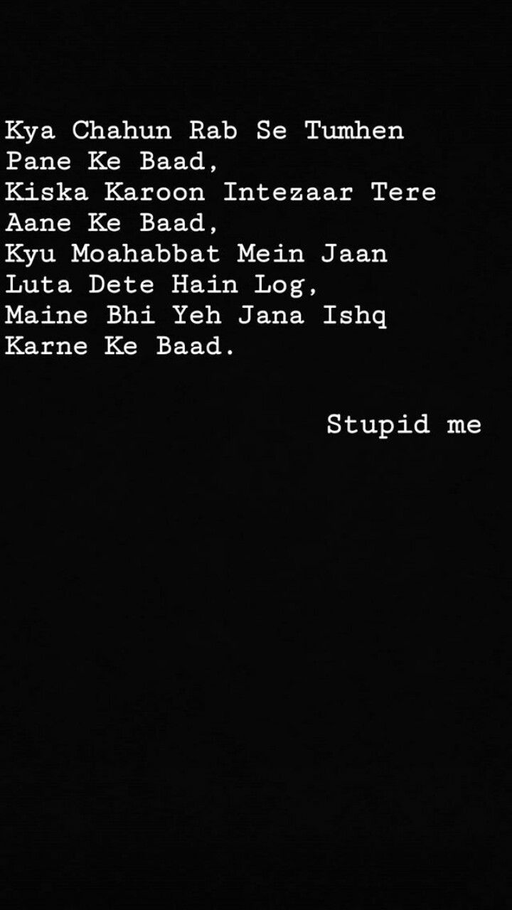 You are currently viewing Stupid me 🤗