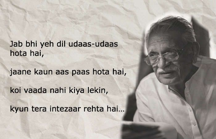 You are currently viewing 17 Best Gulzar Shayari on Love, Life and Solitude