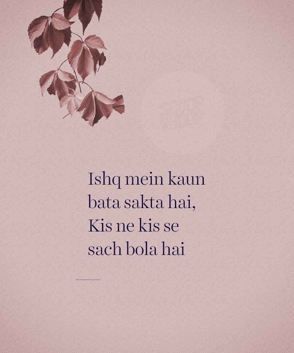 You are currently viewing 24 Soulful Shayaris That Beautifully Capture The Pain Of A Broken Heart