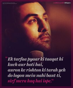 Read more about the article 8 Heart-Wrenching Dialogues From ADHM That Capture The Pain Of Unrequited Love