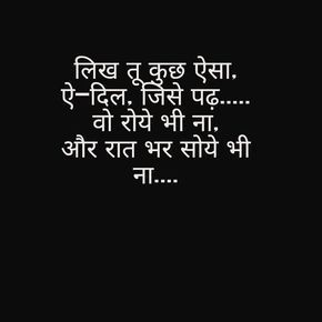 You are currently viewing 8 beauty Quotes in hindi ideas