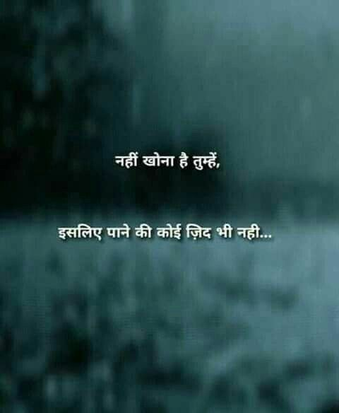 You are currently viewing Aashish Jaiswal (आशीष जायसवाल)