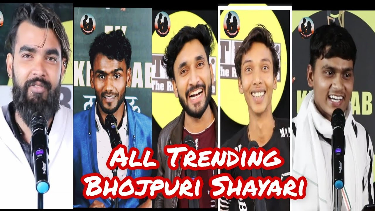 You are currently viewing All Trending Bhojpuri Shayari Status | Bhojpuri Shayari Status | Bhojpuri Shayari