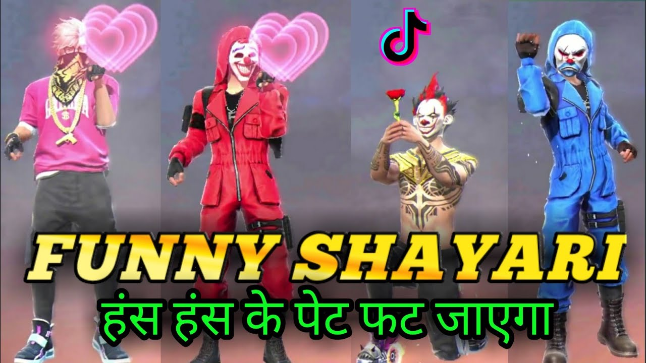 You are currently viewing BEST FREE FIRE FUNNY SHAYARI