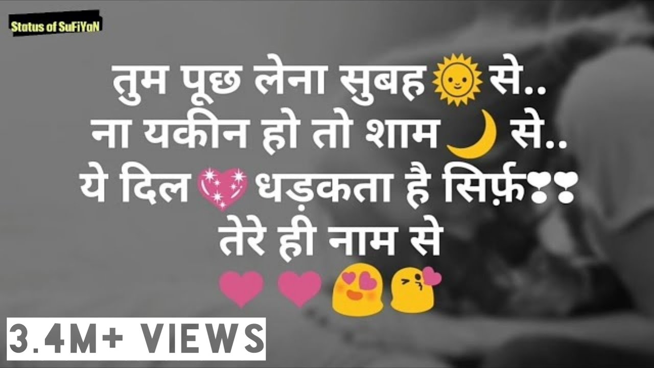 You are currently viewing Best Cute & Lovely Love Shayari in Hindi