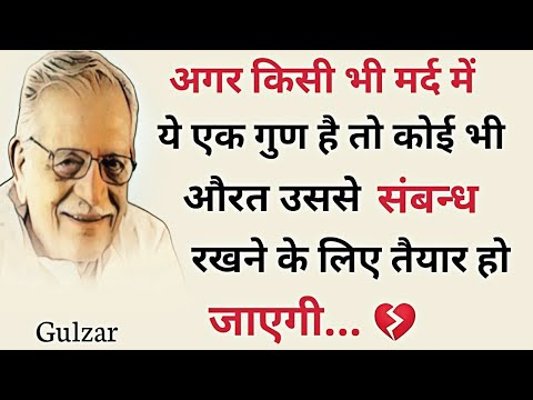 You are currently viewing Best Hindi Shayari    Gulzar Hindi Shayari    Shayari In Hindi    Shayari