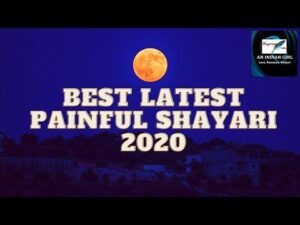 Read more about the article Best Painful Shayari  Sad Shayari   Latest Sad Shayari 2020 of Shayarana Tadka 
