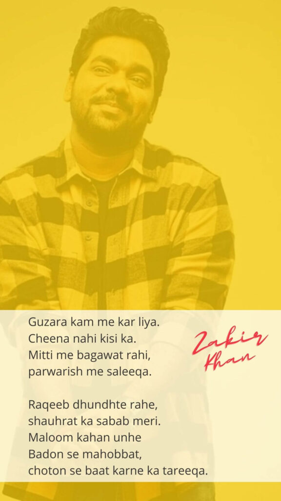 You are currently viewing Best Zakir Khan Poetry, Poem and Shayari All at one Page