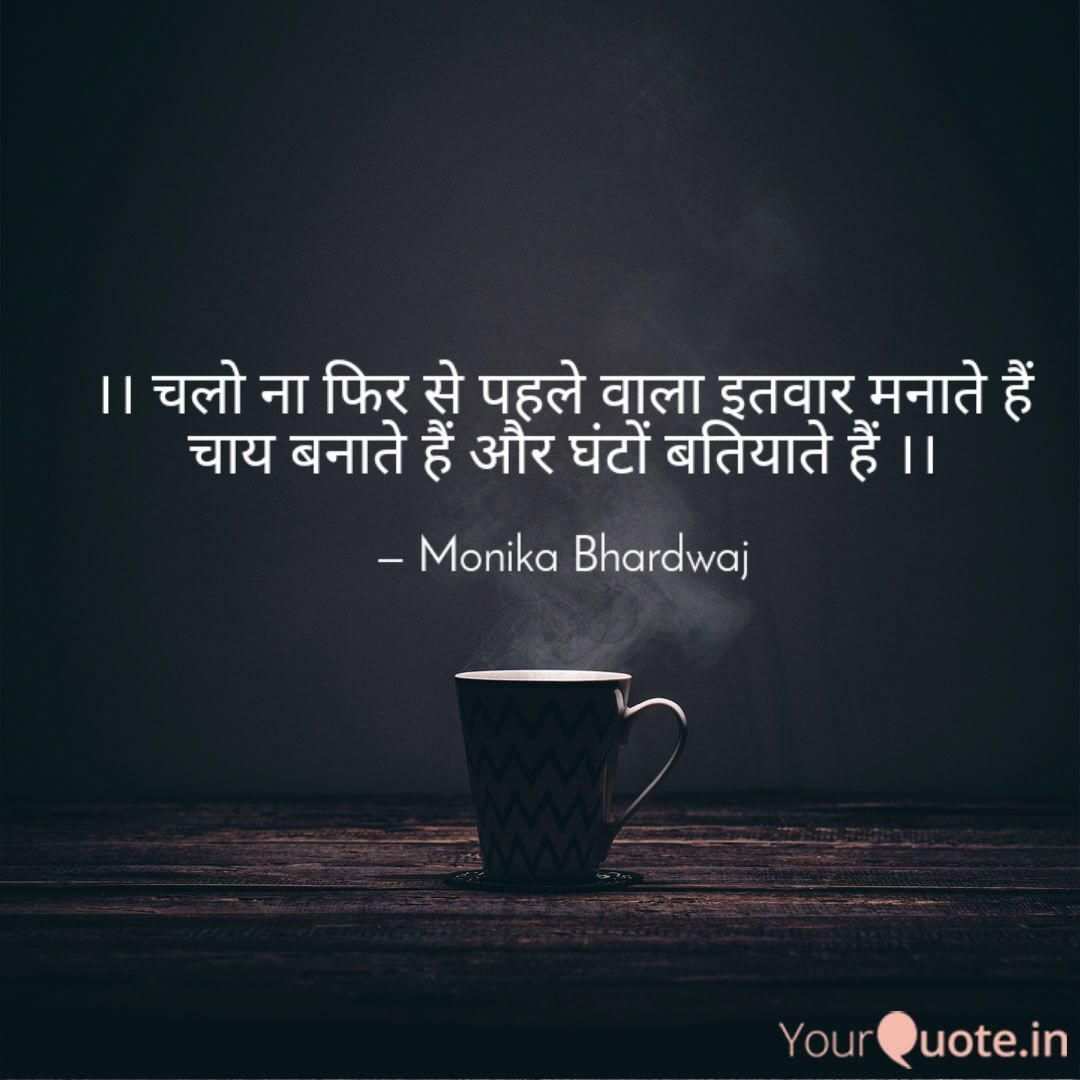 You are currently viewing Best mohi Quotes, Status, Shayari, Poetry & Thoughts   YourQuote