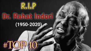 Read more about the article Best of Rahat Indori || Dr Rahat Indori Shayari || Rahat Indori Best Shayari
