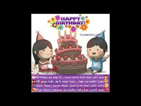 You are currently viewing Birthday poetry (shayari)