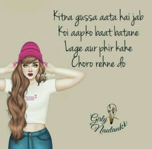 Read more about the article Cute girls Hindi status