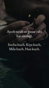 Read more about the article Download Broken Heart Sad WhatsApp DP – Sad Love Images For WhatsApp Status