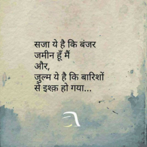 English Quotes by Bhavesh Rathod : 111337760