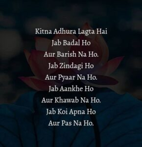 """Read more about the article First Love Quotes❤️ on Instagram: """"Adhura❤️ Right😊 #adhura #adhuraishq #hindisyari #adhuraalvidabepannaah #standherealone #loveyourlifestyle #livemeindonesia #hindisaying"""""""