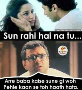 Read more about the article Get More Funny Bollywood Memes|Shradha kapoor| Aditya Roy Kapoor| Aashiqui 2