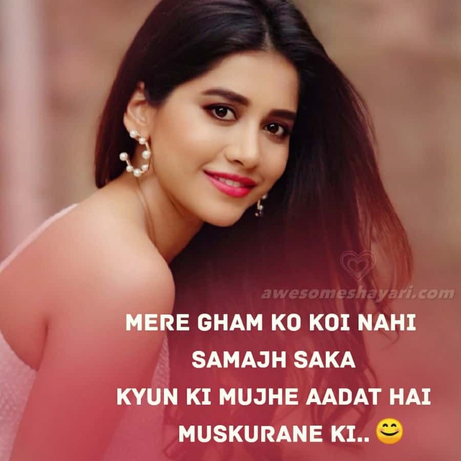 You are currently viewing Girls Shayari Status Dp For Whatsapp | Stylish Girl Pic With Attitude Quotes