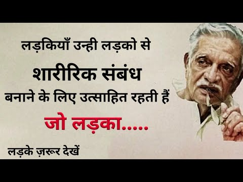 You are currently viewing Gulzar Poetry | Gulzar Shayari | Gulzar Ki Shayari | Gulzar Poetry | Poetry | Shayari ||