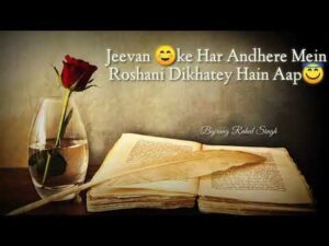 Read more about the article Happy Teachers Day Shayari Wish For Teacher 😊😊😊
