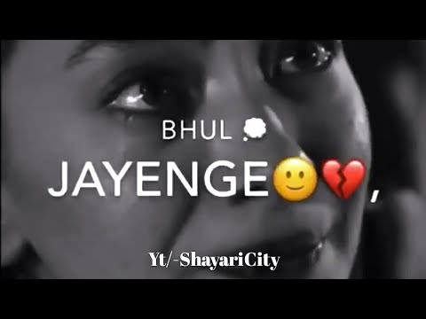You are currently viewing Heart Touching Shayari 💔 Collection || Sad 😭 Collection || Shayari City