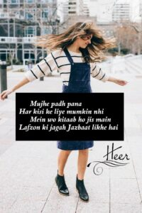 Read more about the article 💞Heer 💞