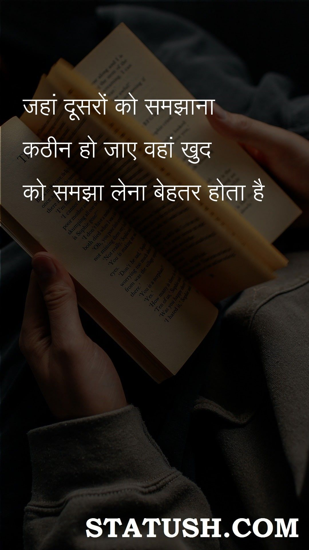 You are currently viewing Hindi Quotes – Where it becomes difficult to explain