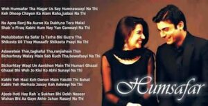 Read more about the article Humsafar Shayari  Status For Whatsapp