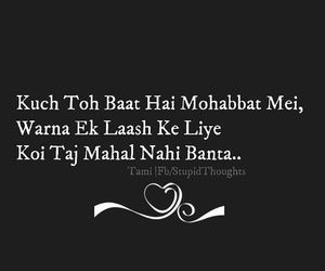 Read more about the article Image about text in shayari  by CrAzy PrInCeEs