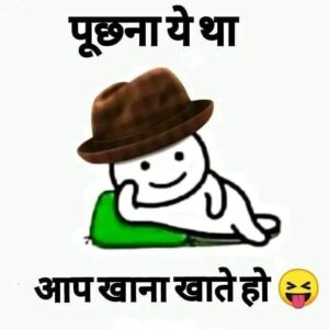 Read more about the article Instagram post by Hindi Jokes Unlimited • May 18, 2019 at 2:20pm UTC