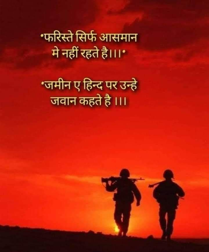 You are currently viewing Jai Hind