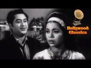 Read more about the article Mere Mehboob Qayamat Hogi (Original) – Mr. X In Bombay – Kishore Kumars Greatest Hits – Old Songs
