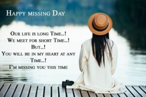 Read more about the article Missing Day Shayari Whatsapp Status Video Happy Missing Day Baby Babu My Sweethe