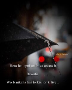 """Read more about the article My love on Instagram: """"😌😌 @dp_ki_highlights @dp_ki_highlights  Like comment & share and Turn on post notifications ON!  #shairi #urdupoetry #sadshayari…"""""""
