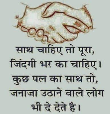You are currently viewing SAD SHAYARI IMAGES IN HINDI दर्द भरी शायरी इन हिंदी PICS PICTURES,IMAGES,FOR WHATS APP DP,FACEBOOK,SHARE CHAT,HELLO,