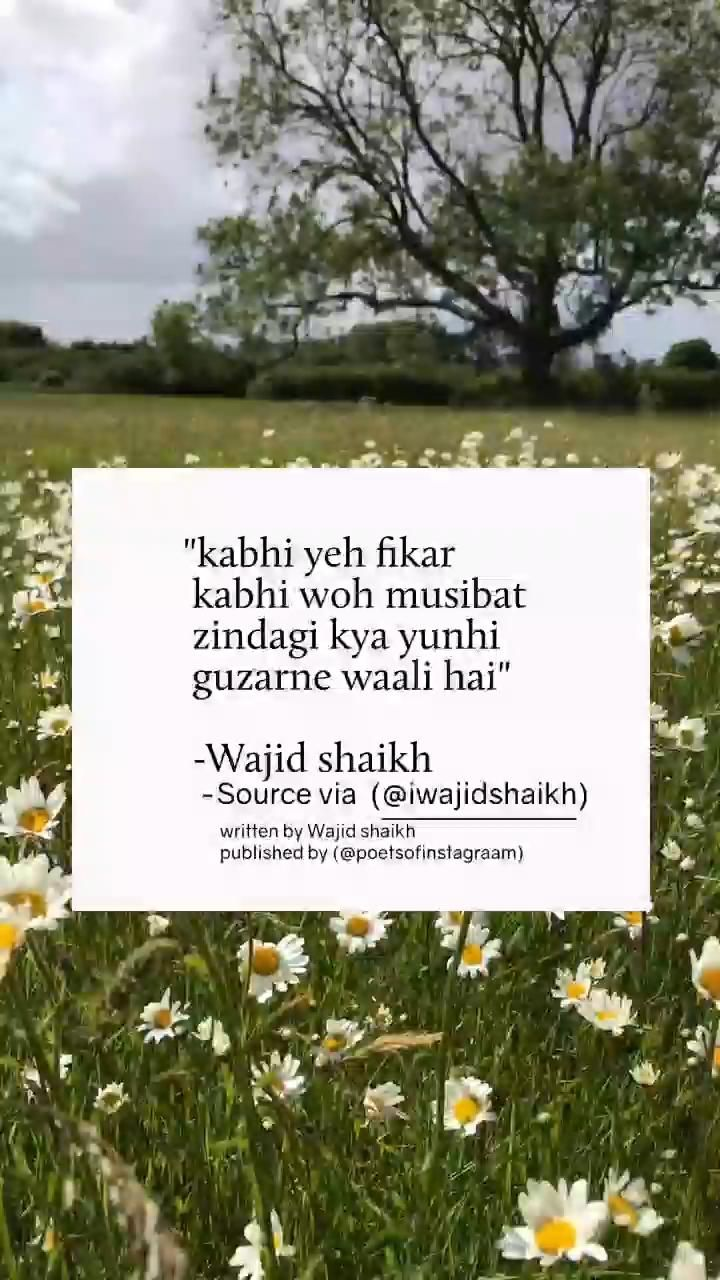 You are currently viewing Shayaris of Wajid Shaikh That Describe The Pain Of Unrequited Love Like Nothing Else Can
