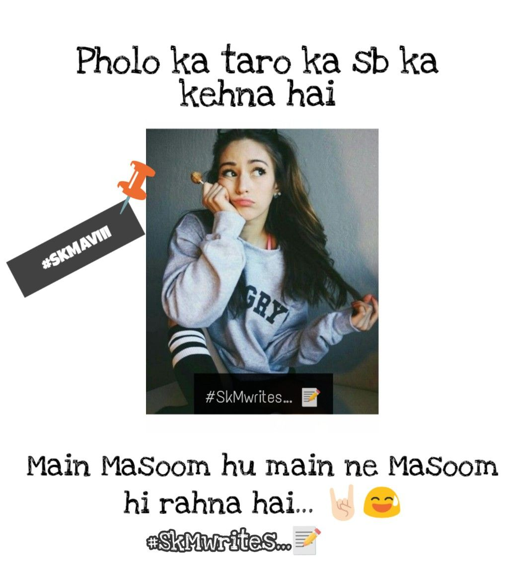 You are currently viewing #SkM… I'm Masoom 😁💖