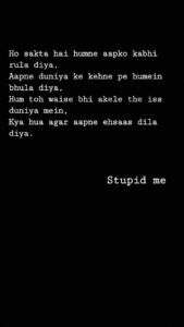 Read more about the article #stupid me
