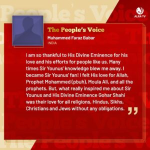 Read more about the article THE PEOPLE'S VOICE  #ALRATV #GoharShahi #YounusAlGohar #love #message #peace #un