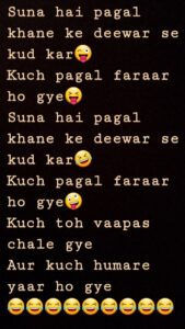 Read more about the article Wanna funny shayari for your bestie??