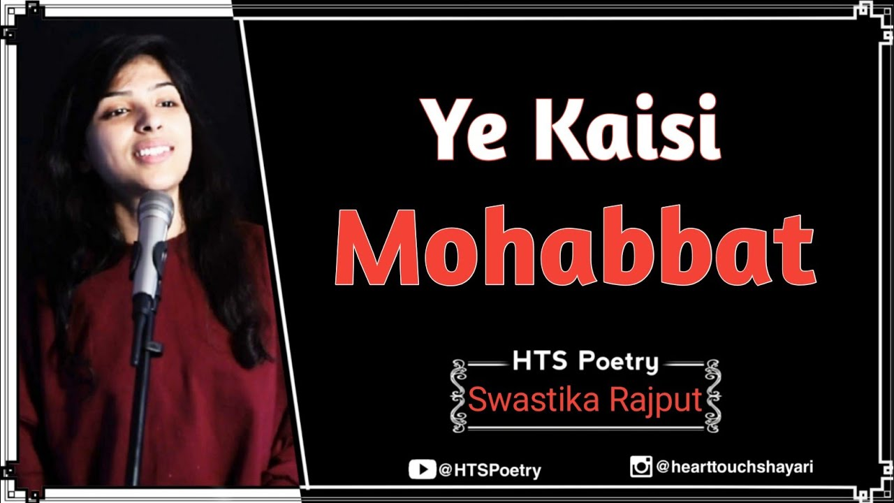 You are currently viewing Ye Kaisi Mohabbat Hai | Swastika Rajput | Swastik R Rajput Shayari | HTS Poetry | 2020 Best Poetry