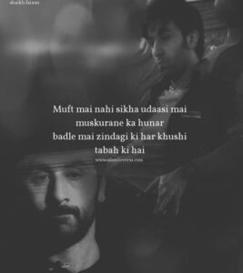 Read more about the article ✔ Muft mai nahi sikha udaasi