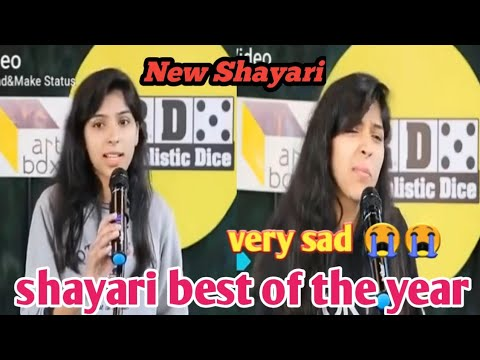 You are currently viewing new Swastika Rajput shayari video | All new shayari video || very sad shayari video || heart shayari