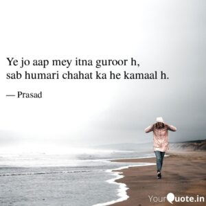 Read more about the article #ownwords #love #shayari #poetry #quote #wordsbyprasad #nishaprasad    Read my t