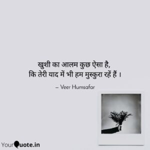 Read more about the article #shayari #poetrycommunity